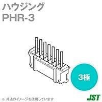 日本圧着端子製造 (JST) PHR-3 10個 PHシリーズ ハウジング (3極) SN