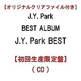 【オリジナルクリアファイル付】 J.Y. Park BEST ALBUM J.Y. Park BEST 【初回生産限定盤】(CD)