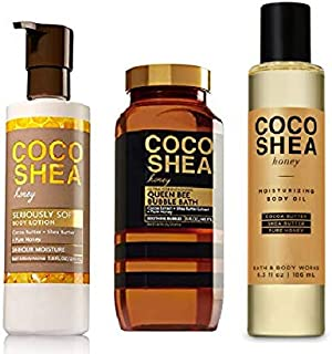 Bath & Body Works Coco Shea Honey Set- Queen Bee Bubble Bath, Seriously Soft Lotion and Moisturizing Body Oil