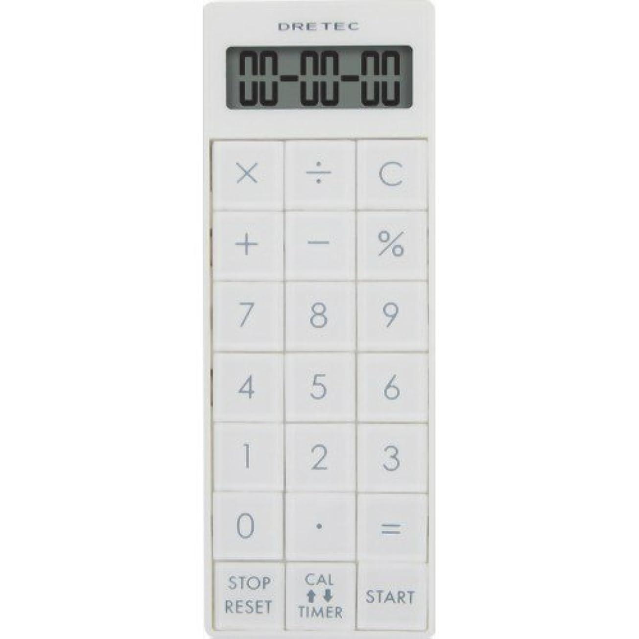 洗う融合みすぼらしいドリテック 電卓付長時間タイマー ホワイト CL-116WT