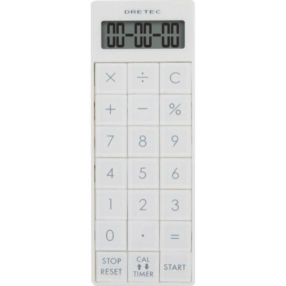 フォロー追い出す養うドリテック 電卓付長時間タイマー ホワイト CL-116WT
