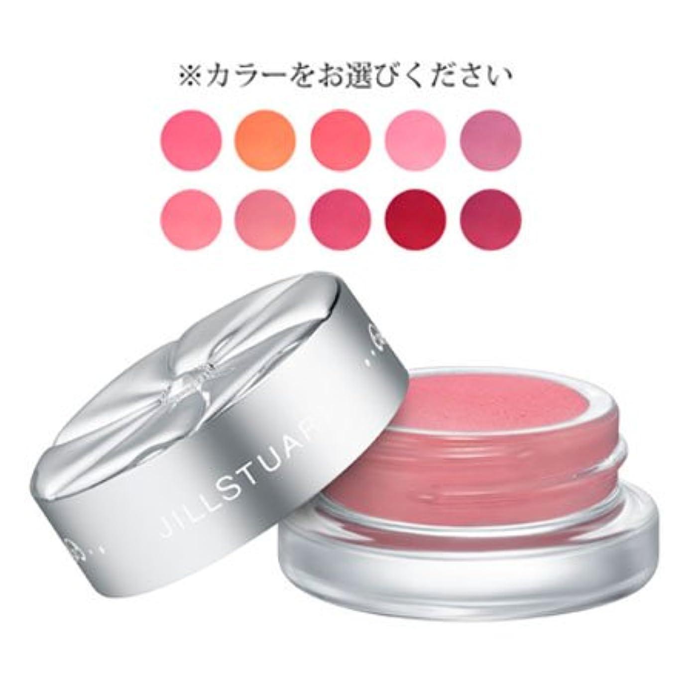ブリード銀コンサルタントジルスチュアート チーク&アイブロッサム 選べる10色 -JILLSTUART- 01