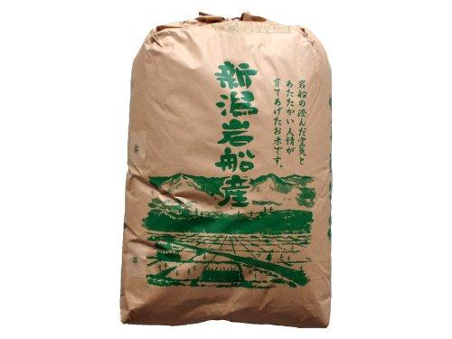 新潟産 無農薬米 コシヒカリ 玄米 25kg/新潟 米 合鴨農法