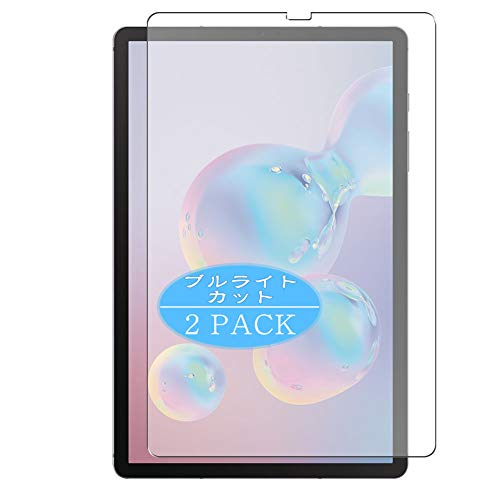 VacFun 2 Piezas Filtro Luz Azul Protector de Pantalla para Galaxy Tab...