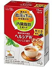 [機能性表示食品] ヘルシアWいいこと巡り 黒豆茶風味スティック [15日分(1日1本)] (内臓脂肪が気になる方、血圧が高めの方に) 15本