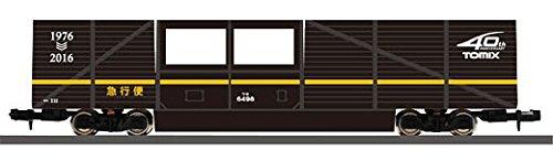 TOMIX 6498 Spur N Schienenreinigungswagen + Staubsauger