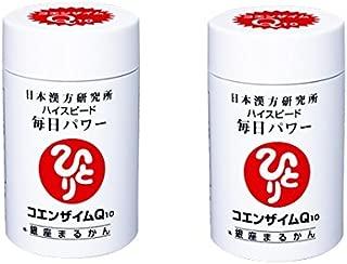 まるかんコエンザイムQ10ハイスピード 毎日パワー 【2個セット】