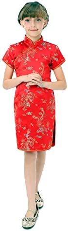 Chinese Dragon and Pheonix Red Brocade Qipao Dress for Girls 4T product image