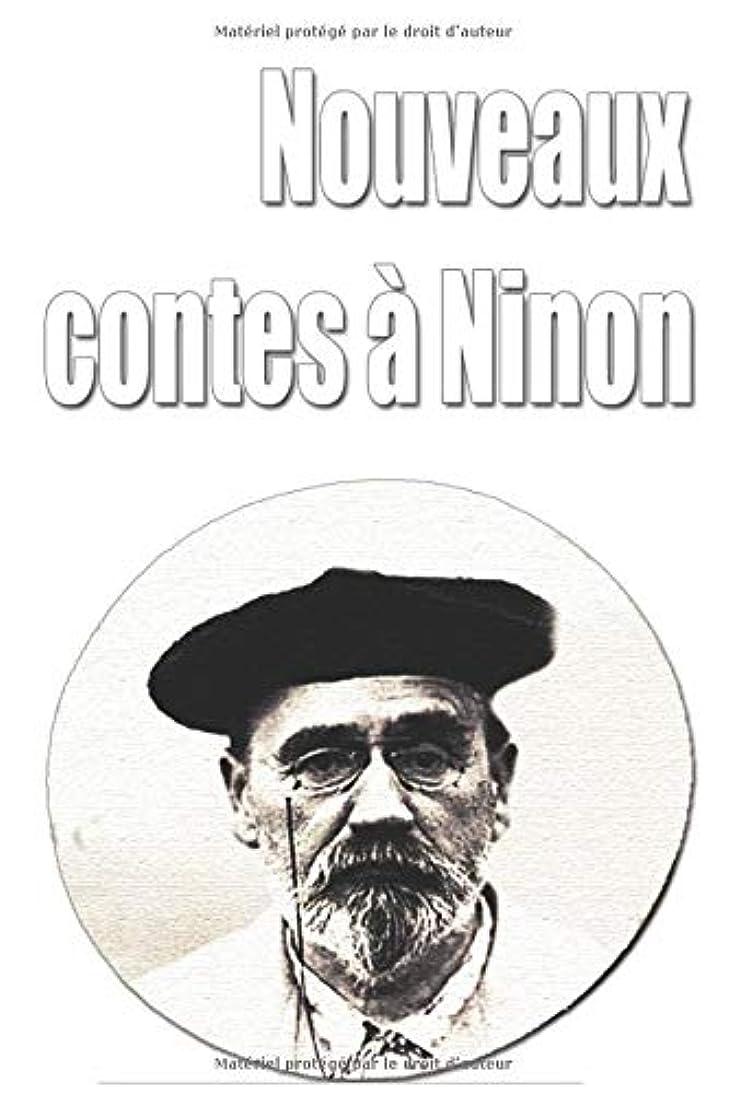 動物考古学利益Nouveaux contes à Ninon