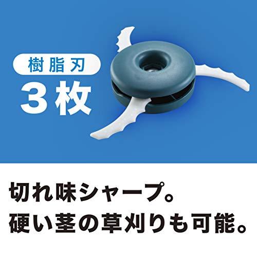 マキタ 充電式草刈機18V 青 MUR189DSF アオ