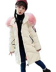 [ユリカー] ダウンコート キッズ 女の子 ダウンジャケット ロング 中綿入り 防寒 コート 厚手 アウター 冬 子供服 ガルーズ 綿服 フード付き プリント かわいい 通学