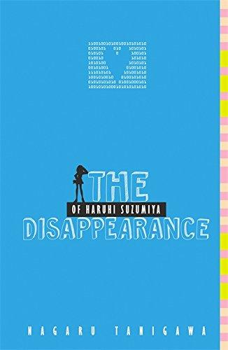 The Disappearance of Haruhi Suzumiya (The Haruhi Suzumiya Series, 4)の詳細を見る