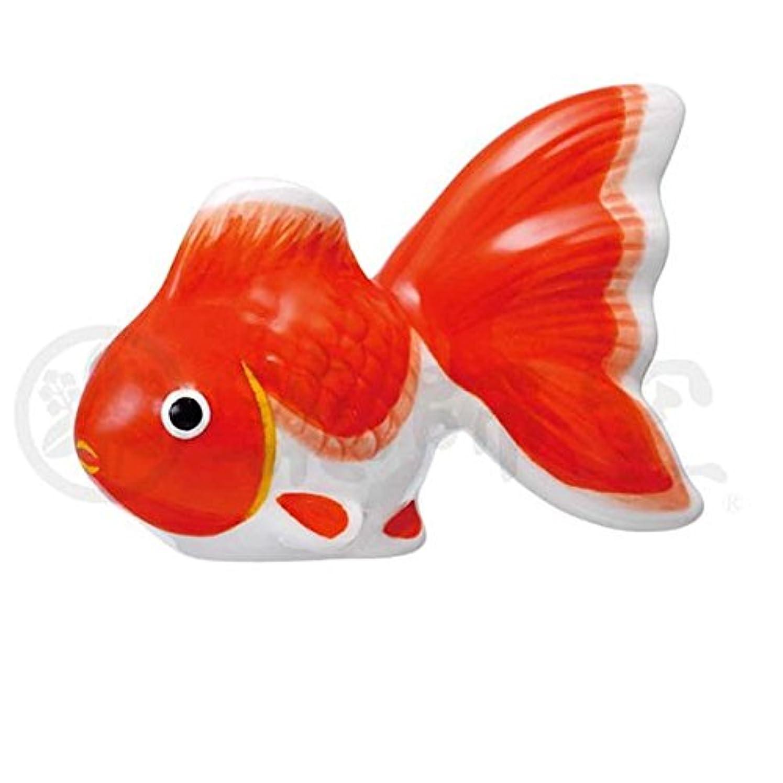 過半数課税共感する金魚コレクション 金魚箸置き(朱) [高さ 3.5cm] [陶 器]