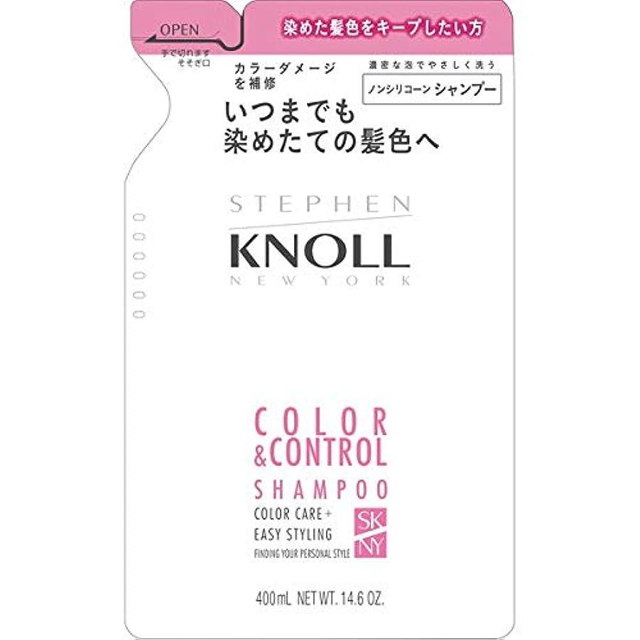 ノイズハーネス精査コーセー スティーブンノル カラーコントロール シャンプー 詰替え用 400mL
