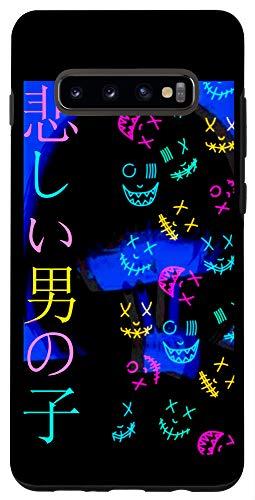 Galaxy S10+ Aesthetic Vaporwave Japanese Futurism Anime Retro Hentai Case