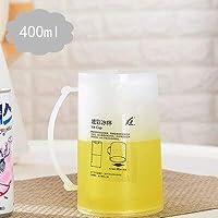 400ミリリットル夏はカラフルなビール冷凍マグカップコーヒーティーミルク旅行カップやマグ二層PPクリエイティブギフト (400ml Violet)