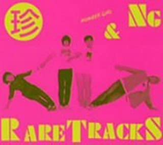 Omoide in My Head 4 - Rares by Number Girl (2005-12-14)