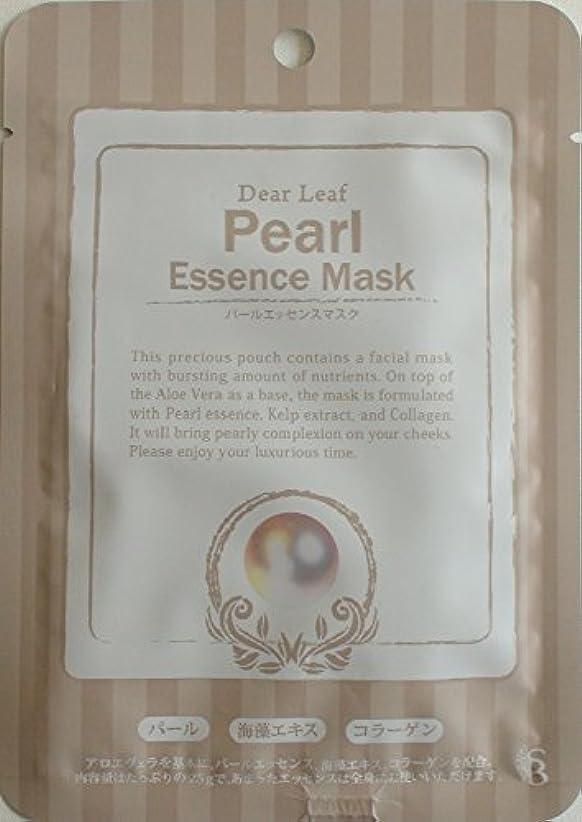 凍る生産性トランザクションディアリーフ エッセンスマスク パール 10枚入