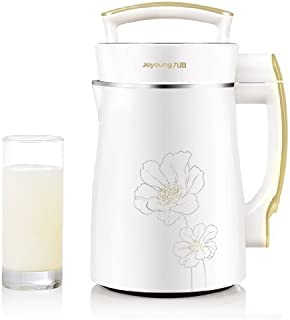 BONUS PACK! Joyoung DJ13U-D08SG Easy-Clean Automatic Hot Soy Milk Maker (Full Stainless Steel Design) with FREE Soybean Bonus Pack