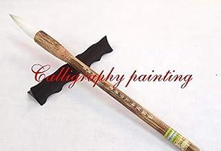 1pc Chinese Water Ink Ancient Wei Rubbings Calligraphy Big Regular Script Brush
