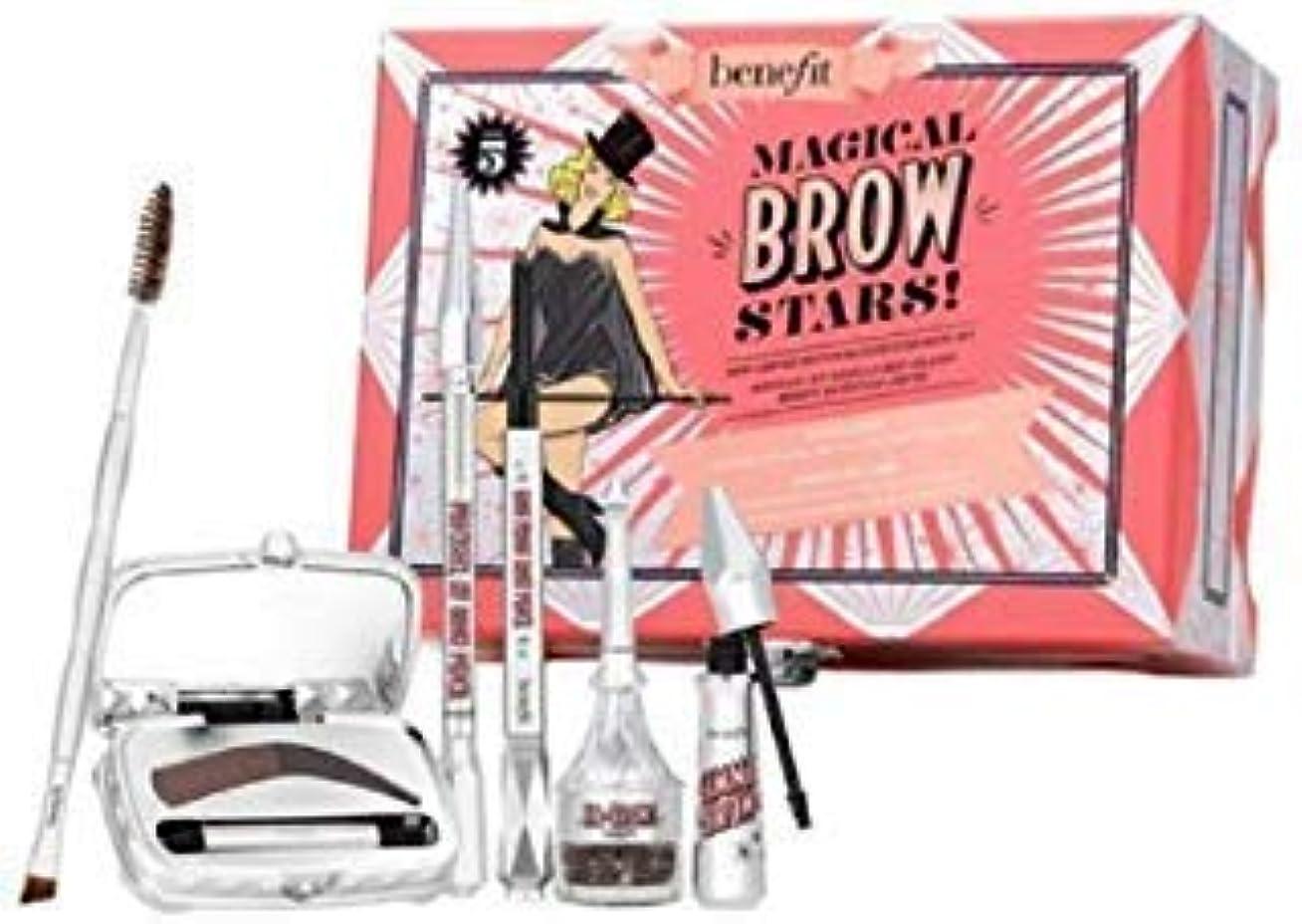 懐疑論ワイン死Exclusive New Benefit Magical Brow Stars Limited Edition Blockbuster Brow Set XMAS18 (SHADE 05) [並行輸入品]