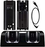 Prodico Wii Charging Station Dual Charge Dock with Two Rechargeable Batteries for Wii Remote Controller…