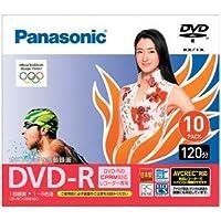 松下電器産業 DVD-Rディスク 4.7GB(片面120分) 10枚パック LM-RC120M10C