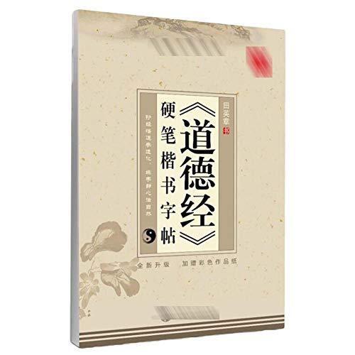 Tao Te Ching Escritura regular Caligrafia Cuaderno de escritura Practica de escritura china Cuaderno