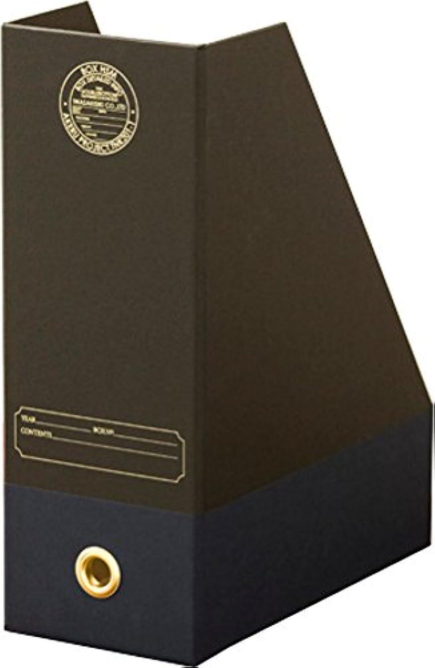 岩嵜紙器 収納ボックス DOUBLEBOTTOM CATE ブラック/ネイビーブルー