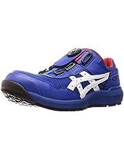 [アシックス] 安全靴/作業靴 ウィンジョブ CP209 BOA JSAA A種先芯 耐滑ソール fuzeGEL搭載