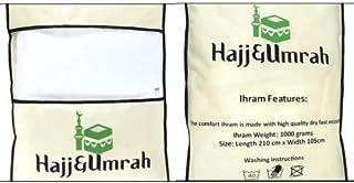 Ihram/Ehram/Ahram/Muslim toga Towels for Men Hajj and Umrah | New Dry Fast Microfiber Woven Technology | 1000 Grams | 210 ...