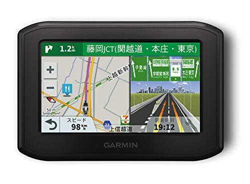 GARMIN(ガーミン)『ZUMO396(010-02019-70)』
