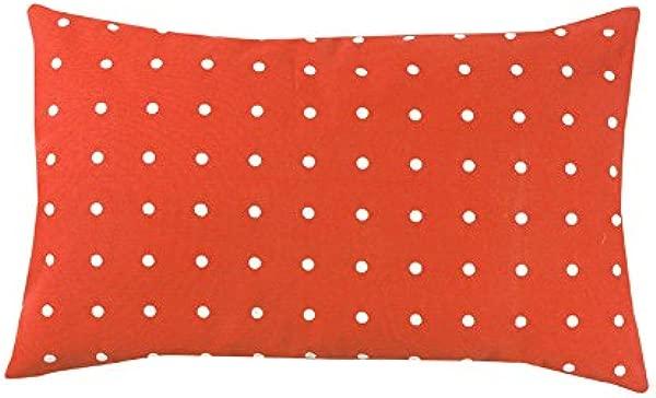 Milton Greens 星星橙色 100 纯棉抱枕 2 件套