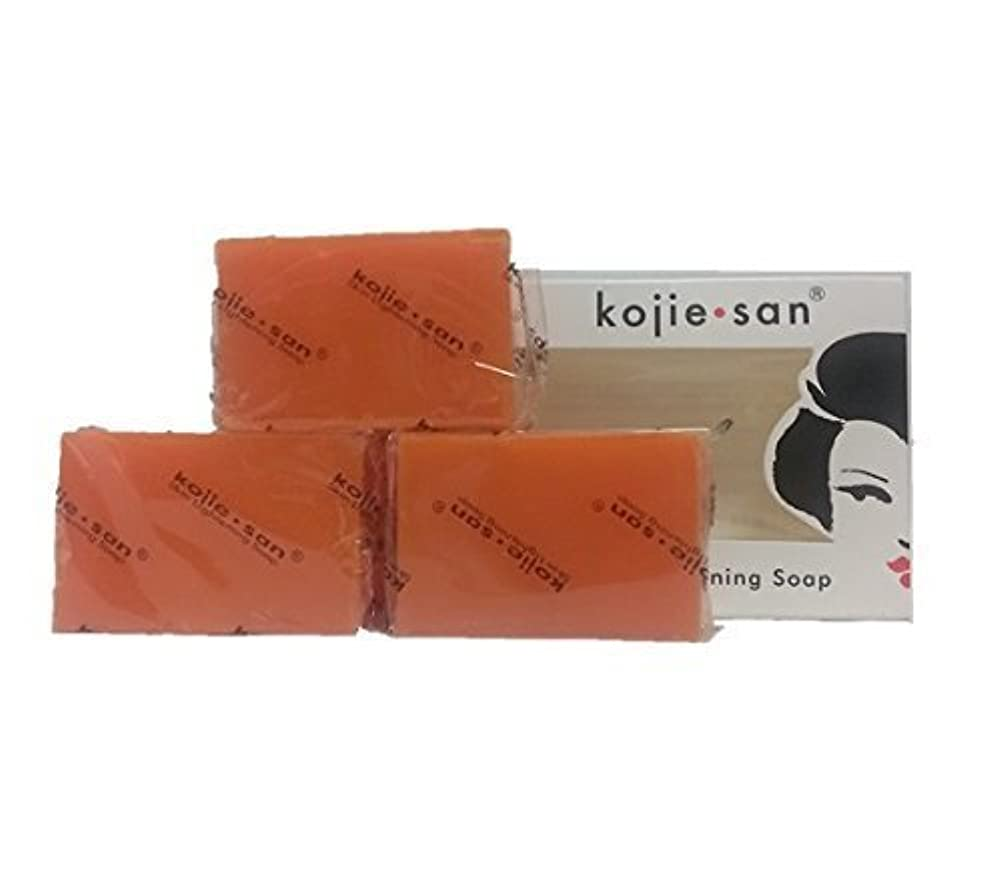 倫理解明する微妙Kojie san Skin Lightning Soap 3 pcs こじえさんスキンライトニングソープ3個パック [並行輸入品]