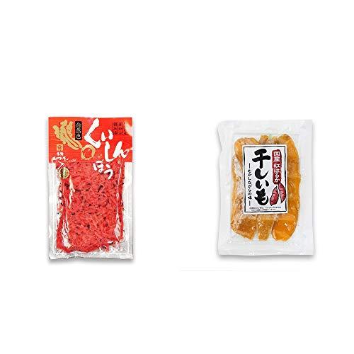 [2点セット] 飛騨山味屋 くいしんぼう【大】(260g) [赤かぶ刻み漬け]・国産 紅はるか 干しいも(140g)