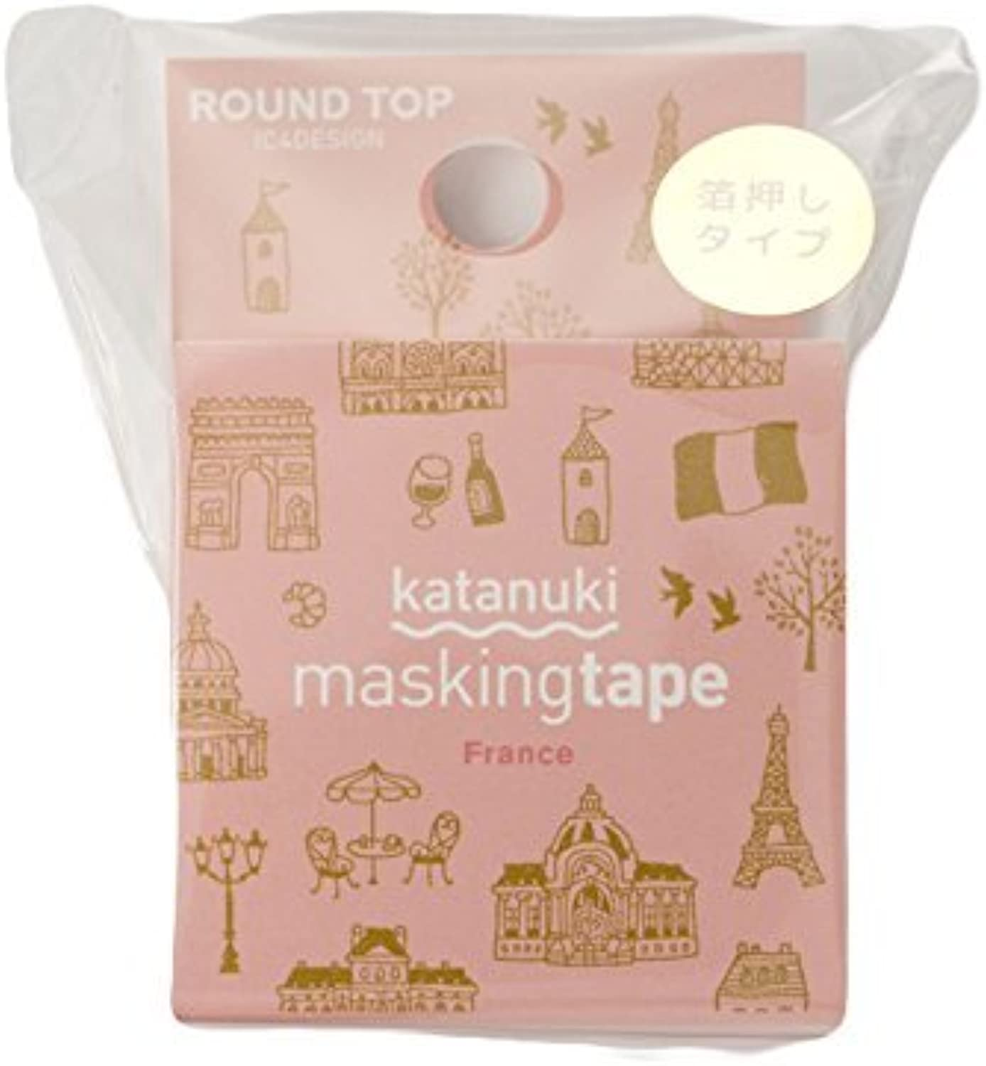 RoundTop Designer's Washi Masking Tape 20mm x 5m, TIPS Plated Masking Tape, France 1 (RT-MK-032) by Round Top B01IQFW7EC     | Ausreichende Versorgung