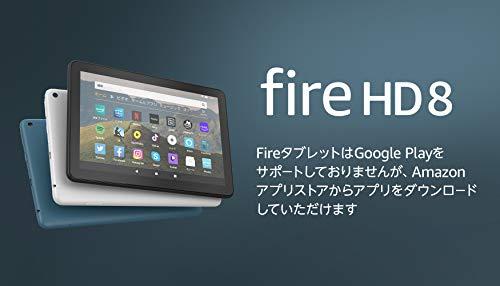 【Newモデル】FireHD8タブレットブラック(8インチHDディスプレイ)32GB