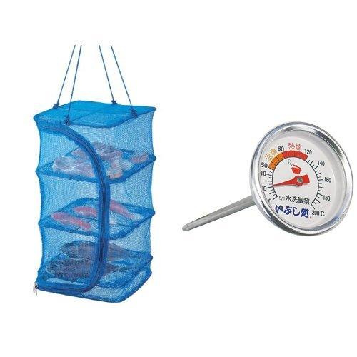 【おすすめセット】キャプテンスタッグ 燻製干しかご25×25cm スモーク対応 1個 + SOTOスモーカー用 温度計 1個