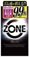 ZONE(ゾーン)10個入り × 20個セット