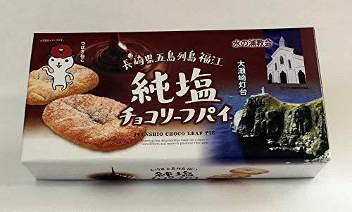 五島列島 純塩チョコリーフパイ