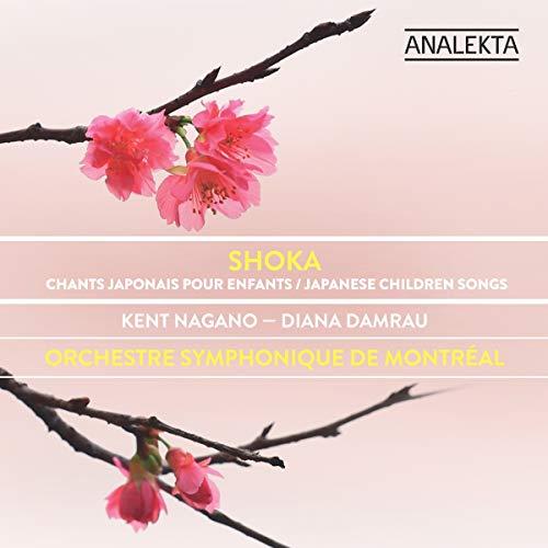Shoka-Japanese Children Songs