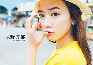 永野芽郁 オフィシャル カレンダー 2019 Loppi HMV オリジナル特典 限定 ボーナスページ付き