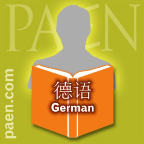 German     For Beginners in Chinese              By:                                                                                                                                 PAEN Communications Ltd.                               Narrated by:                                                                                                                                 Fion Liang                      Length: 1 hr and 55 mins     Not rated yet     Overall 0.0
