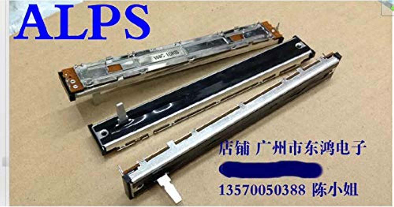 2PCS LOT ALPS Brand 12.8 cm Mixer Slide Potentiometer Single Linked B10K 15MM Shaft