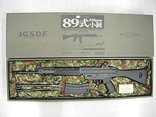 特価 マルイ No.83 89式5.56mm小銃(固定銃床式)