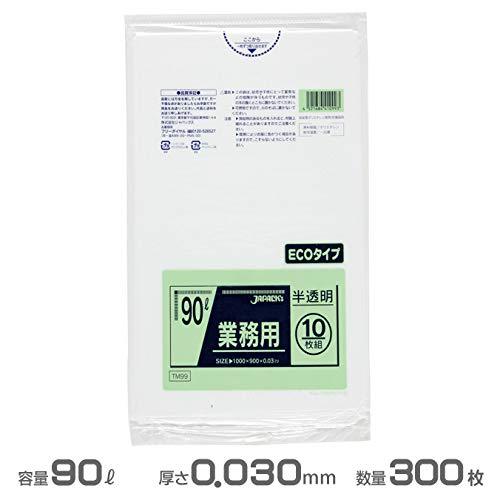 【お買得】ジャパックス 業務用ポリ袋 90L 半透明 0.030mm 300枚 10枚×30冊入 TM99