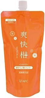 【AFC】薬用爽快柑シャンプー詰替用500ml