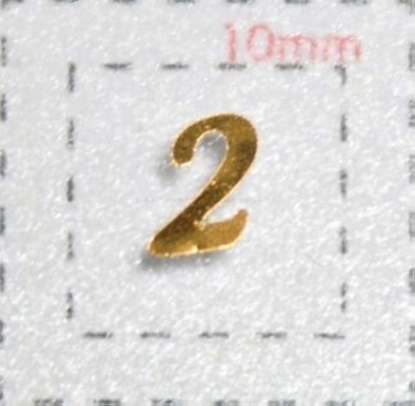 密度れる素朴な【数字ネイルシール】1筆記体《2》ゴールド/1シート9枚