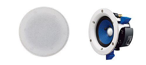 Yamaha NS-IC400 WH - Altavoces empotrables de tipo abierto (8 ohms, 85 dB), color blanco
