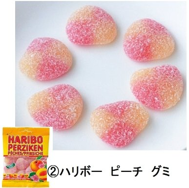 三菱食品 ハリボー チーキーフォックス×00g×5袋